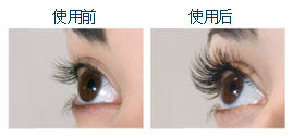 使用LashDoctor一天一次,上图是持续12周的效果,没有化妆,没有佩戴假睫毛。